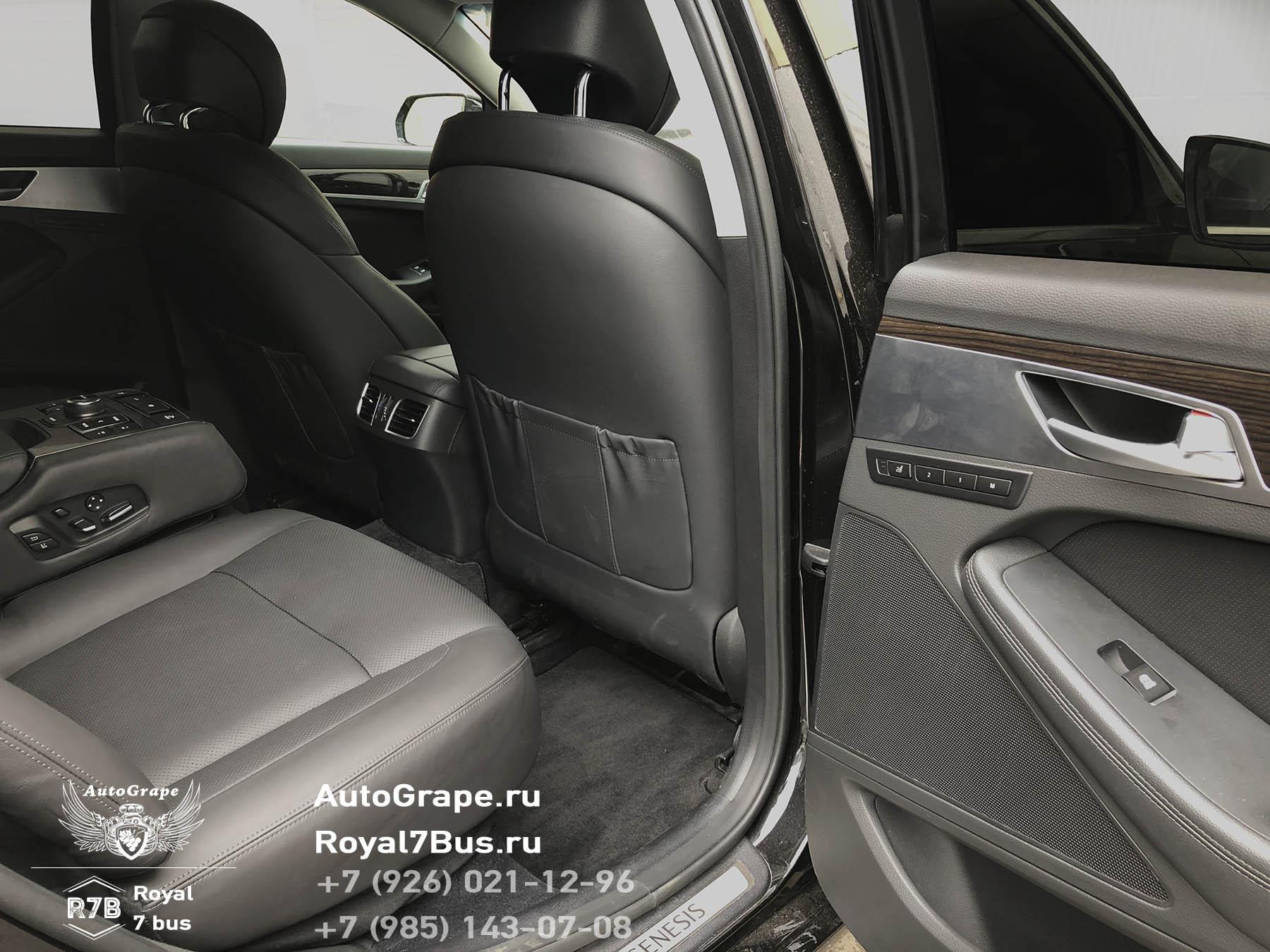 Установка комфортабельных сидений в Genesis G80
